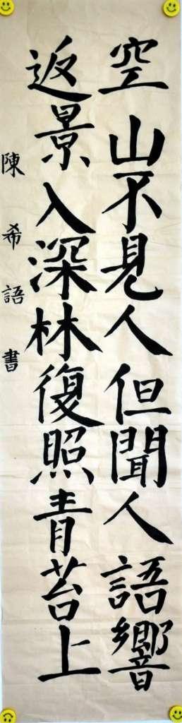 绘就少年中国梦 少儿画展亮古城